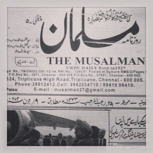 The famous Musalman