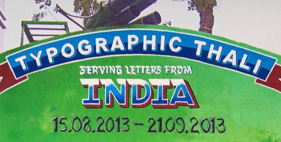 Typographic Thali