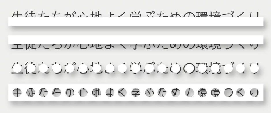 legibility-japanese