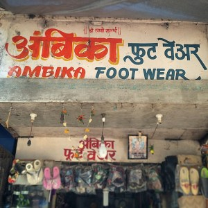 I can't get enough of the hand painted signs in India