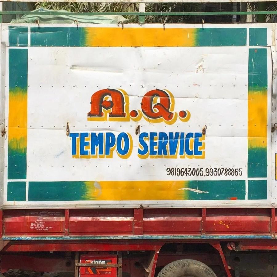 A.Q. Tempo Service Truck