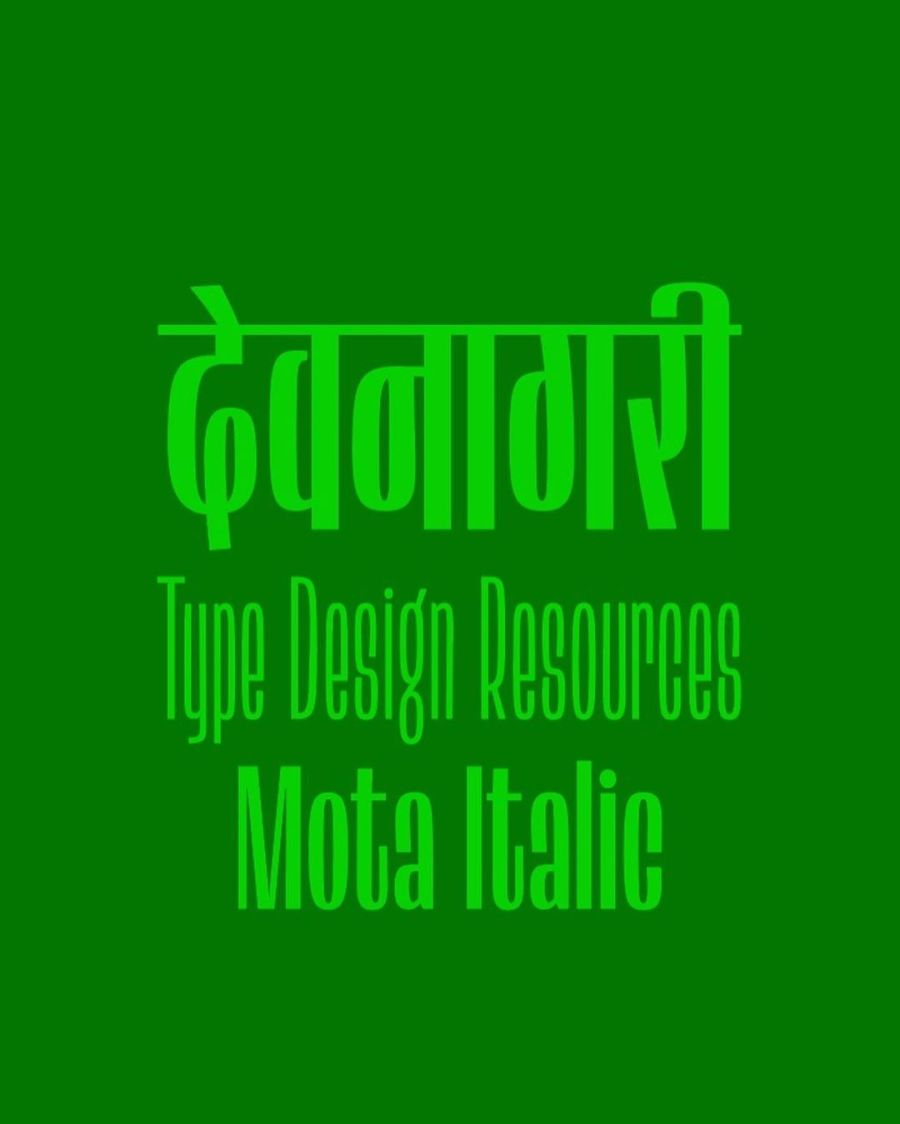 Devanagari Type Design Resources