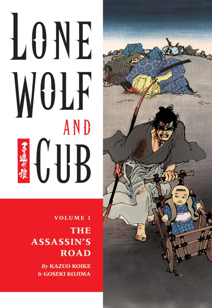 lone wolf and cub volume 1 (dark horse translation) cover