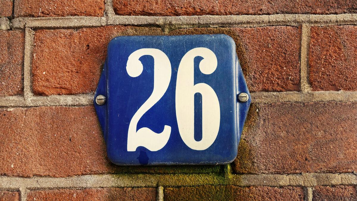 YouthNow - 26. rođendan - 462021