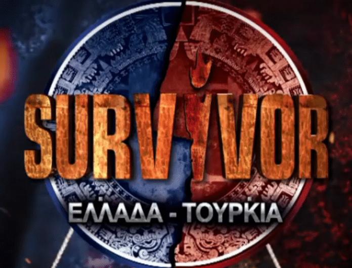 Survivor Ελλάδα - Τουρκία: Εφιάλτης στον ΣΚΑΙ δίχως τέλος! Παρασκήνιο...