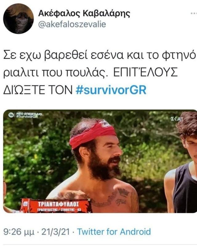 Survivor 4 twitter χρήστες για Τριαντάφυλλο
