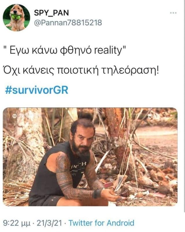 Survivor 4 twitter για Ντάφι