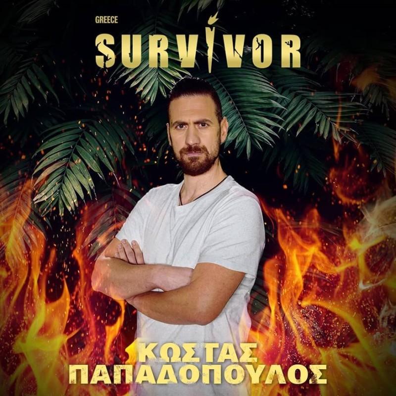 Survivor 4 spoiler 28/4 Ποιος αποχωρεί απόψε