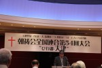 2015.5.29 朝祷会全国大会 大津