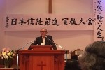 2015 7.2 日本信徒前進宣教大会