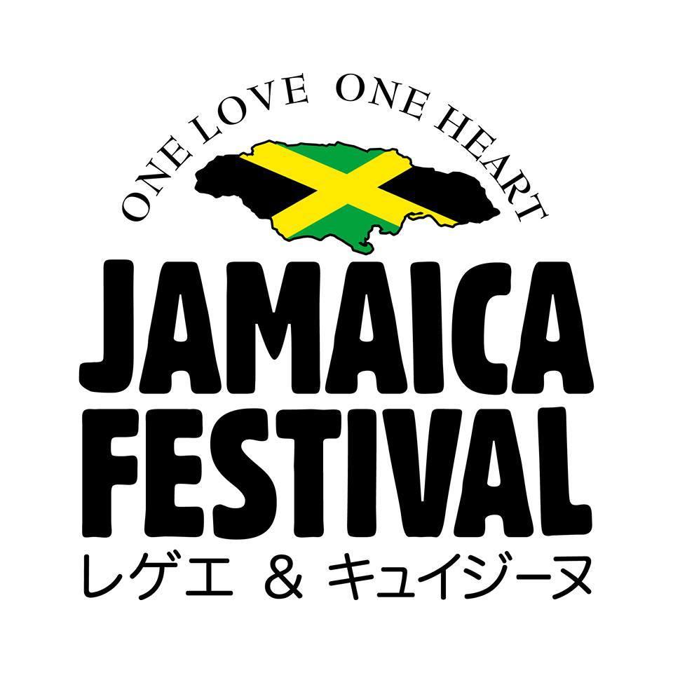 JAMAICA FESTIVAL レゲエ&キュイジーヌ東京