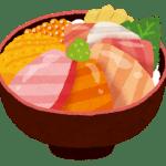 魚ジャパンフェス2019