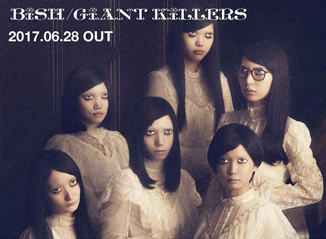 BiSHフリーライブ「YOYOGi GiANT KiLLERS」