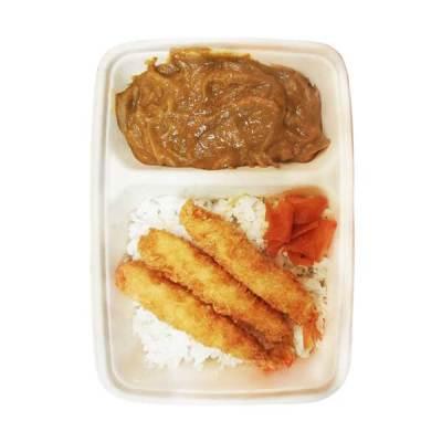 Ebi-fry Curry