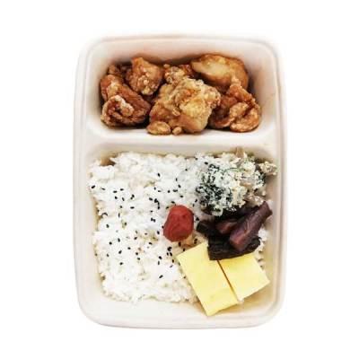 Karaage Chicken Bento