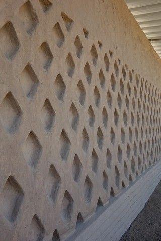 Perou- Chan Chan: Les murs de la cité.