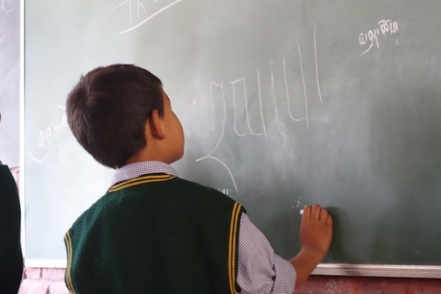 Inde école tibétain photo blog voyage tour du monde http://yoytourdumonde.fr