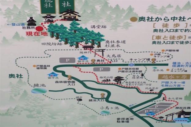 Carte itinéraire Alpes Japonaises écrit en japonais photo blog voyage tour du monde http://yoytourdumonde.fr