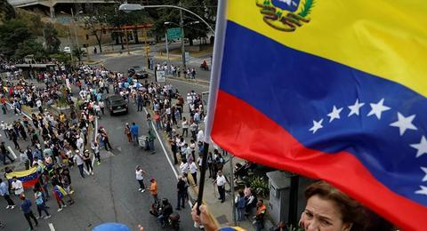 Venezuela announces that parliamentary elections are scheduled for December 6