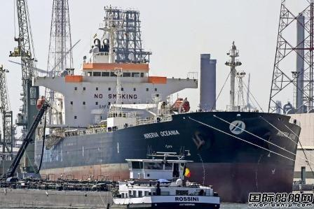 15 crew members were diagnosed with infection! Another oil tanker outbreak in Dutch port