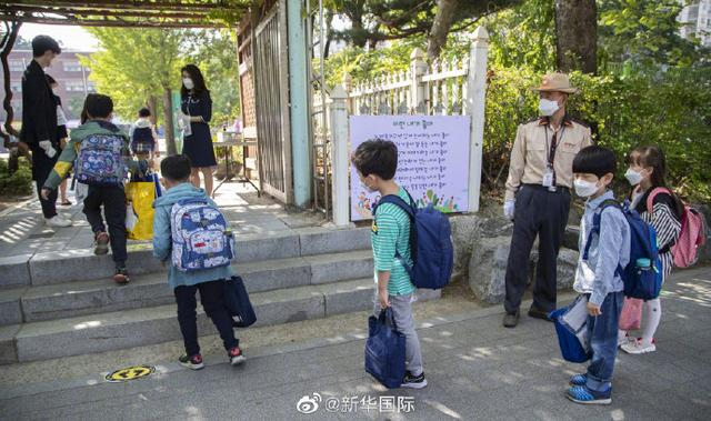 The first school infection in Korea