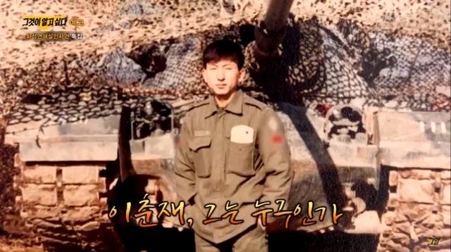 The demon of the world, Li Chunzai:worked as a tank soldier, his personality has changed dramatically overnight, killing 14 people without guilt
