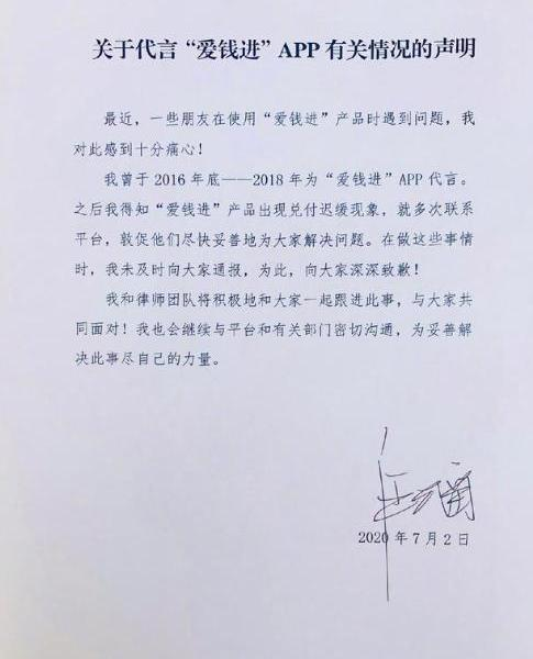 Every 16 o'clock 丨 Ministry of Commerce:China has not taken any restrictive and discriminatory measures against Indian products; Hangzhou talents have priority to purchase houses for sale for 5 years; the Russian Constitution Amendment was passed by referendum