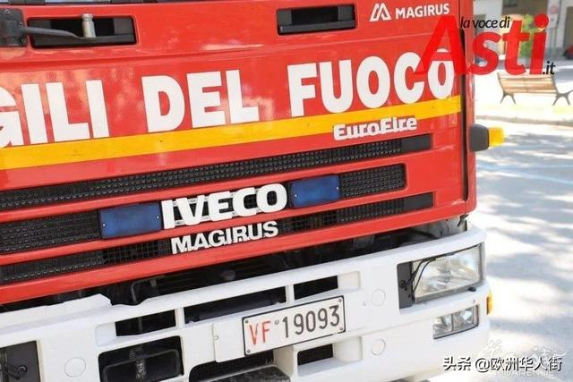Fire broke out in a Chinese restaurant in Asti, Italy, and one arm was burned