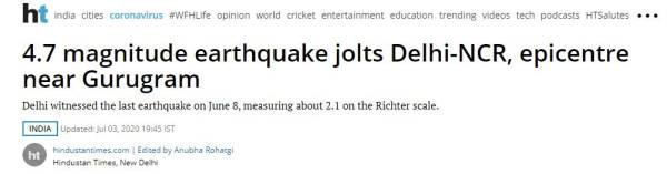 An earthquake of magnitude 4.7 occurred in the Delhi metropolitan area, with a depth of 35 kilometers