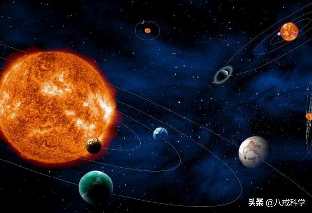 Why do scientists suspect that the solar system was designed?