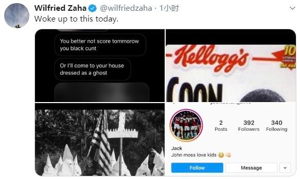 Sky Sports reported that Zaha was followed by racism by netizens:a 12-year-old boy was arrested