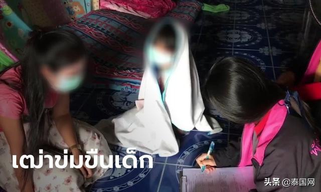 Thai 73-year-old man sexually assaulted 7-year-old girl several times but refused to plead guilty after being arrested