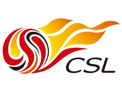 China Super League Dalian Division Opening Ceremony Process:He Wei presided over, and a silent ceremony will be held on site