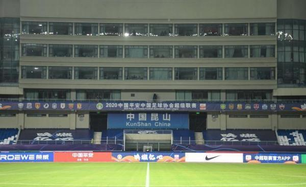 """The""""ball-view room"""" of the Chinese Super League is controversial:the hotel window is closed, the room does not turn on the lights during the game"""