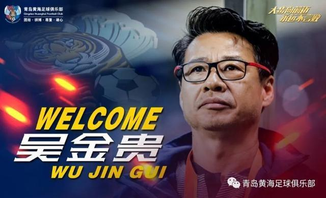 """After being tied by Qingdao Huanghai who just changed coaches, SIPG took the lead in""""dropping the chain"""""""