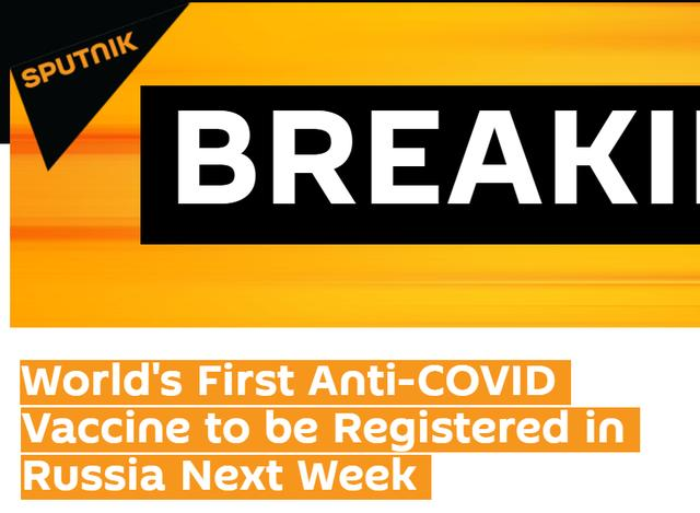 Russian Ministry of Health:The world's first new crown vaccine will be registered in Russia on August 12