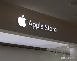 """Apple apologized again for being accused of""""big shop bullying"""""""