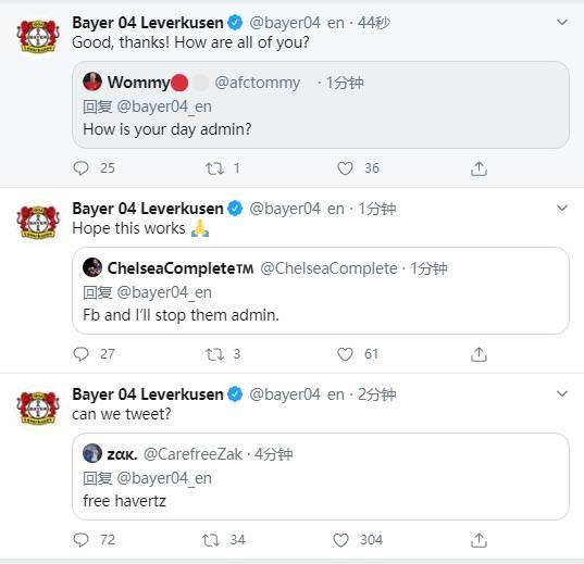 Netizens urged Haverts to be released, and Leverkusen officials pushed Tsundere back:Can I tweet quietly? ?