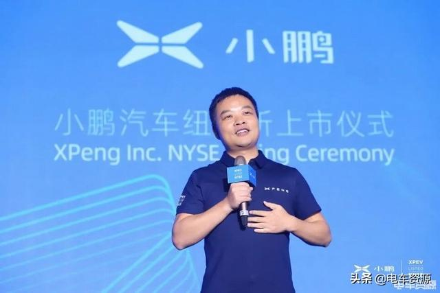 """What did Xiaopeng Motor go through from""""hard pressure"""" to a market value of 120 billion?"""