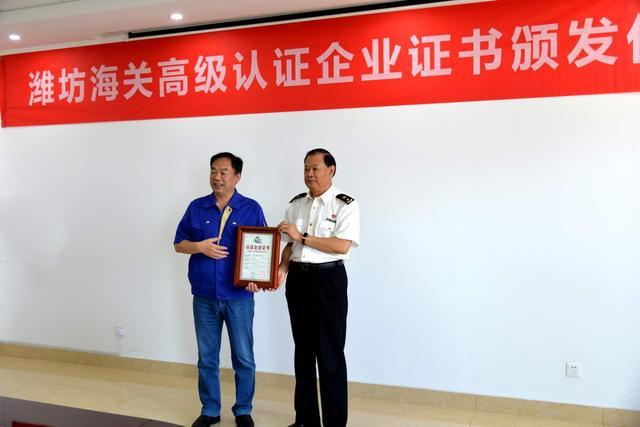 Weifang Customs helps the world's largest tire mold manufacturer obtain AEO advanced customs certification