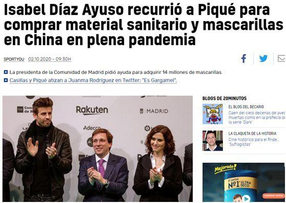 Madrid confirmed the closure of the city! New cases are as low as 3 weeks! Ayuso China Sourcing has asked Pique for help