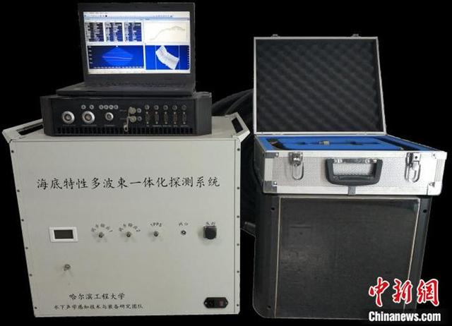 """The Chinese research team created the first""""three-in-one"""" seabed exploration""""artifact"""""""