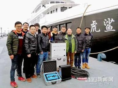 """Map the sea floor! International advanced level丨The""""three-in-one"""" seabed exploration artifact created by the Harbin Engineering R&D team"""