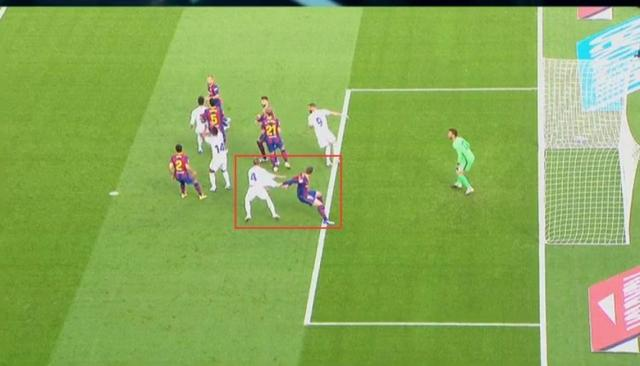Referee experts talk about Real Madrid penalty kicks:these small pulls cannot constitute a reason for penalties