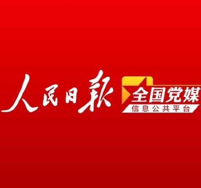 Anhui Wenyi narrowly beats Wuhan to start off for the sixth consecutive season-24H-Anhui Finance Net