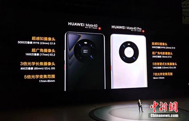 """Tianyancha and Huawei Mate40 series help business people""""see the world clearly"""""""