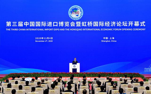 Multi-picture direct attack   Tonight, the opening ceremony of the third CIIE will be held