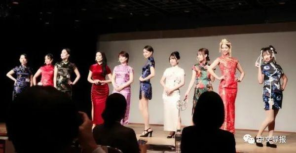 In Tokyo, there is a beauty pageant where Sakura girls wear cheongsam and speak Chinese