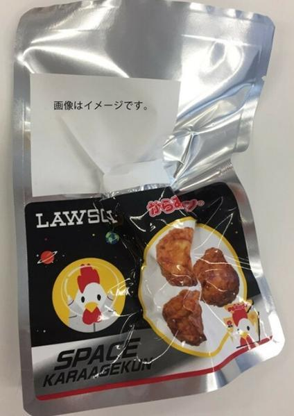 """When Japanese fried chicken nuggets turned into""""space fried chicken nuggets"""", Japanese astronauts took it to the International Space Station"""