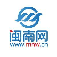 Anhui Xin'an Bank fined 400,000 for violation of the law
